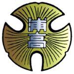 浦高の選抜方法を知ろう!中1から浦高受験は始まっている!!