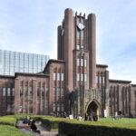 2016年度 東京大学推薦入試合格結果 公立高校の躍進
