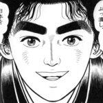 名門公立高校受験生にオススメの漫画【立志編】