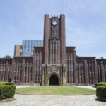 2019年 東京大学 公立高校合格者ランキング