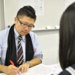 徳島国語英語専門塾つばさ